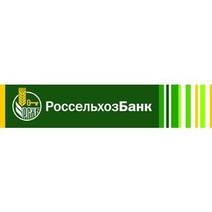 Астраханцы доверили Россельхозбанку вклады на сумму