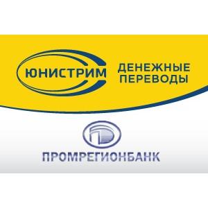 Юнистрим расширяет присутствие на территории Западной Сибири