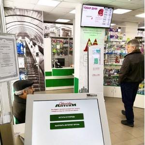 Как окупить затраты на электронную очередь в аптеках и медцентрах с помощью рекламы