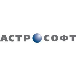 АстроСофт разработал продукт для оптимизации работы центров обработки обращений