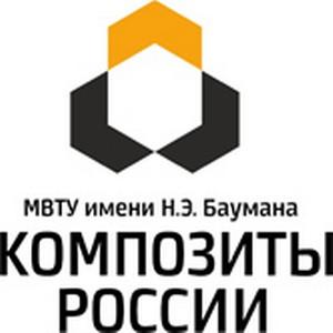 Московский композитный кластер подводит итоги первого года