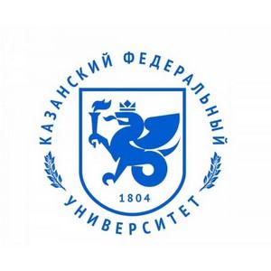 Сенатор Олег Морозов рассказал студентам КФУ о