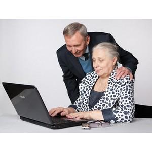 Предварительная запись на прием в Пенсионный фонд экономит ваше время