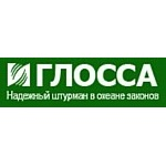 """ЮЦ """"Глосса"""": Арбитражные суды совершенствуют институт поручительства"""