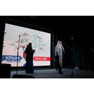 Активисты ОНФ в Коми приняли участие в митинге-концерте «Россия и Крым – вместе навсегда»