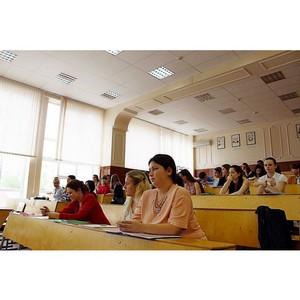 III Донской юридический форум стал международным