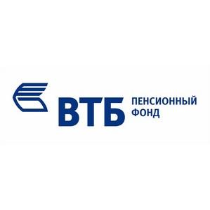 НПФ ВТБ Пенсионный фонд и ОАО «Сокольский ДОК» приступили к сотрудничеству