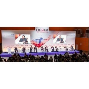 XV юбилейный форум-выставка «Госзаказ» пройдет 3 - 5 апреля 2019 года