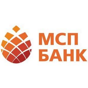 МСП Банк предлагает увеличить сумму микрофинансового займа до 3 млн рублей