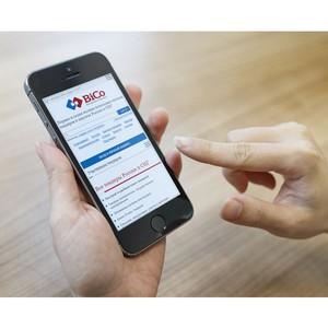 Первая поисковая система тендеров BiCo первой обрела мобильную версию