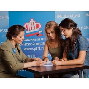 Более 2,6 тыс. жителей Тамбовской области выбрали вариант пенсионного обеспечения