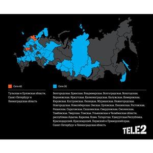 Летает быстро, стоит мало: мобильный интернет Tele2 уже в 43 регионах России