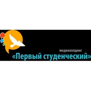 В Челябинске вручили Премии в сфере молодежной политики