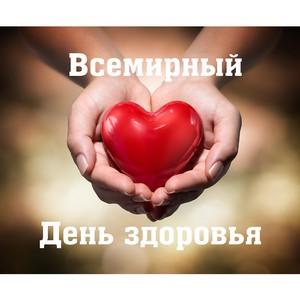 Россияне отпраздновали Всемирный день здоровья