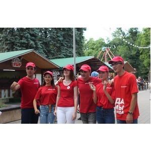 Молодёжка ОНФ в Кабардино-Балкарии провела танцевальный флешмоб