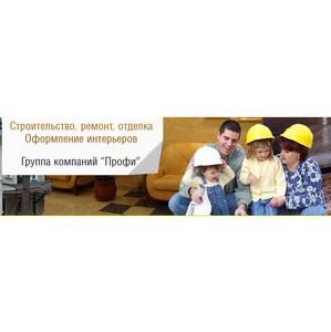 Летние акции от группы компаний «Профи»