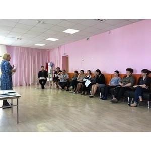 Ямальские активисты ОНФ презентовали работу Центра мониторинга благоустройства городской среды