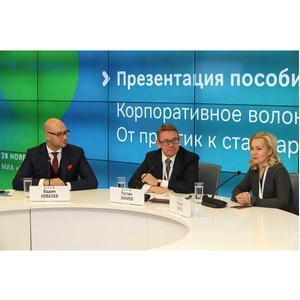 Корпоративное волонтёрство в России становится мейнстримом