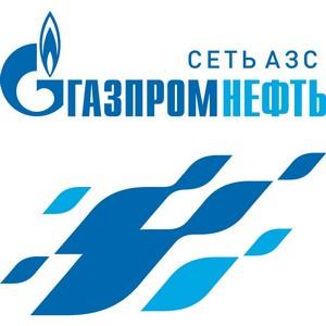 Новые товары под маркой G-Drive появились на АЗС «Газпромнефть» на Кубани