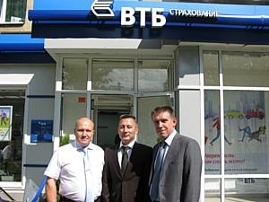 Филиал банка ВТБ в Ижевске поздравил филиал СК ВТБ-Страхование с новым офисом