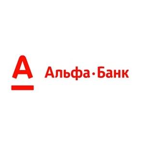 Альфа-Банк представляет в Нижнем Новгороде выставку гравюр о войне 1812 года