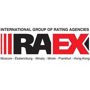Негосударственные пенсионные фонды показали высокую эффективность – RAEX («Эксперт РА»)