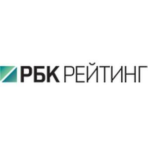 Вклады Росгосстрах Банка в рублях вошли в топ-листы банковских предложений с наилучшими ставками