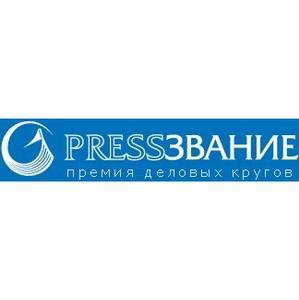 «Медиалогия» определит претендентов на «Pressзвание»