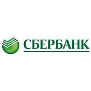 Северный банк Сбербанка России провел в Иваново семинар по биржевой торговле