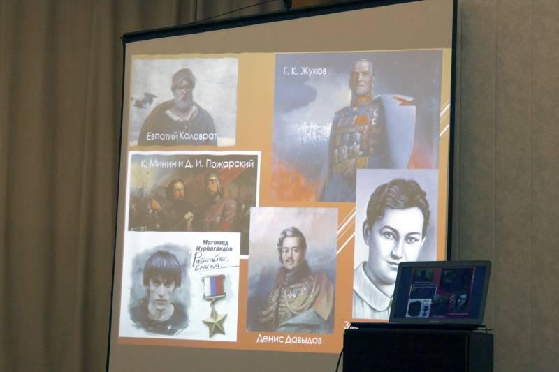 Активисты ОНФ в Мордовии провели ко Дню героев Отечества мероприятия в Саранске и Рузаевке