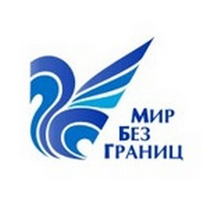 В Тайбэе пройдет презентация туристического потенциала регионов России
