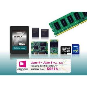 Kingmax представляет полный спектр промышленных решений на Computex 2013
