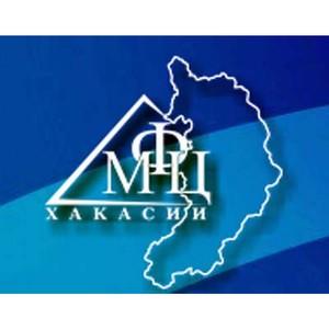 Росреестр Хакасии сокращает сроки государственной регистрации по документам, поданным через МФЦ