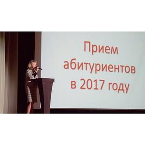 Обмен в лабораториях: аспиранты вуза отправятся в Чехию