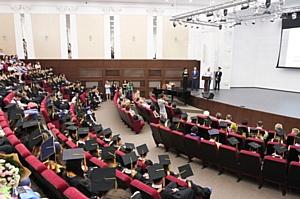 Казанский университет приветствует новых выпускников