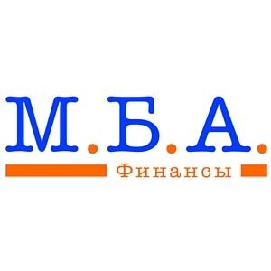 """Коллекторское агентство """"М.Б.А. Финансы"""" в Екатеринбурге"""