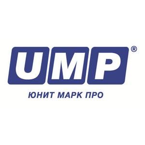 В Юнит Марк Про подвели итоги года