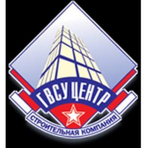 ГВСУ «Центр»: контракт на модернизацию
