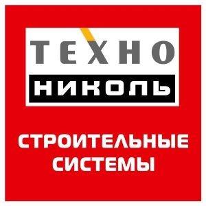 Защита сибирских автодорог от морозов материалами ТехноНИКОЛЬ