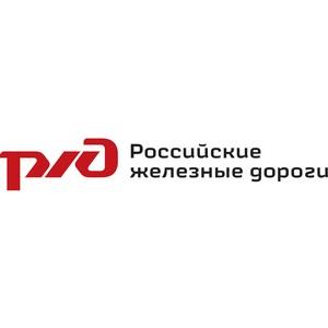 В Сочи обсудили развитие крупных проектов РЖД