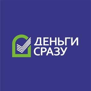 ГК «Деньги сразу» оказала помощь Всероссийскому обществу инвалидов
