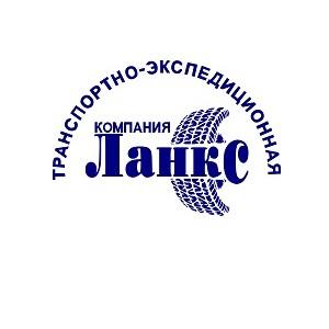 Транспортно-логистическая компания «Ланкс» : новое направление - Республика Крым.