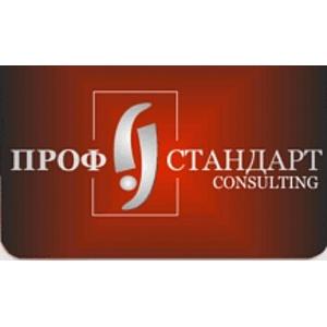«ПрофСтандарт» предлагает Кипр