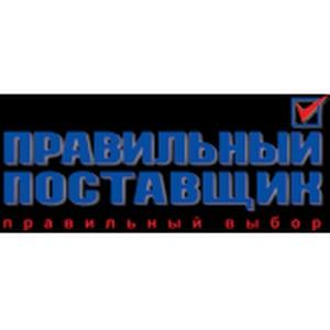 Российские производители сувениров ждут рост продаж