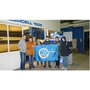 Экскурсия для студентов Екатеринбургского Политехникума в Региональном центре лазерных технологий