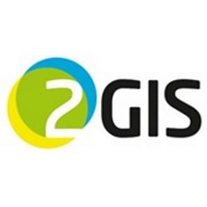 2ГИС начал работать на Кипре