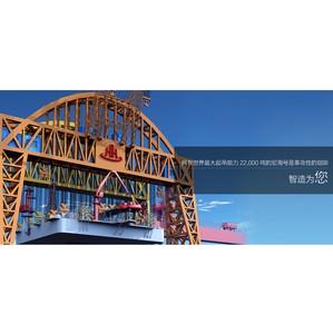 Компания Honghua заключает контракт с KDC на поставку наземной буровой установки