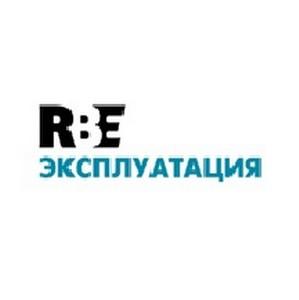 RBE выходит на рынок комплексных сервисно-технических услуг