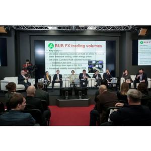 В Москве прошла 2-я Международная финансовая конференция