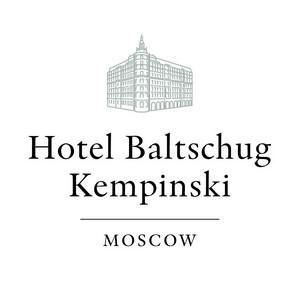 Штефан Интерталь назначен на должность директора отеля «Балчуг Кемпински Москва»